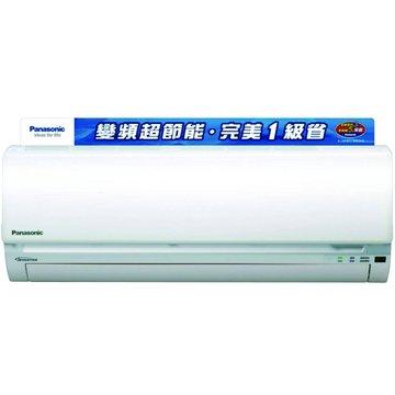 Panasonic 國際牌 6~8坪 變頻分離式一對一單冷 CS/CU-K40CA2
