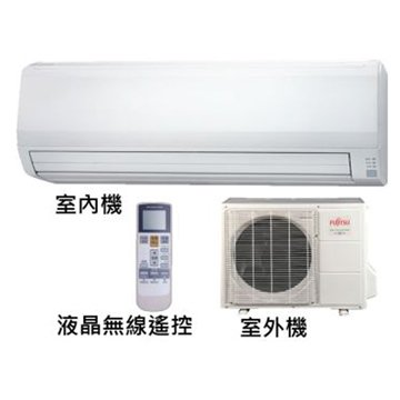 FUJITSU 富士通 6 ~ 9 坪 變頻分離式一對一冷暖 AS/AOCG50LFTB