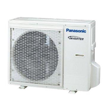 Panasonic 國際牌 CU-2J63YHA2 R410A變頻冷暖分離一對多室外機