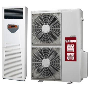 SAMPO APF/AUF-PC130 11180K R410A單項箱型冷氣