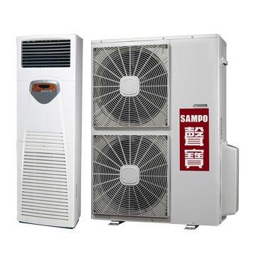 SAMPO 聲寶 APF/AUF-PC140T 12040K R410A三項箱型冷氣