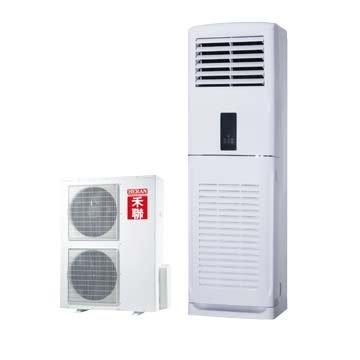 HERAN 禾聯碩 HIS/HO-C140D 12500K R410A變頻箱型冷氣
