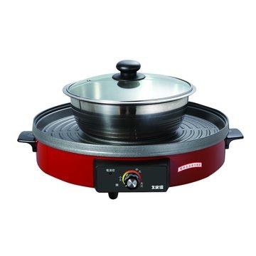 大家源 TCY-3701 火鍋烤肉兩用爐(福利品出清)