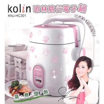 kolin 歌林 5人份 隨行電子鍋 KNJ-HC301 粉色