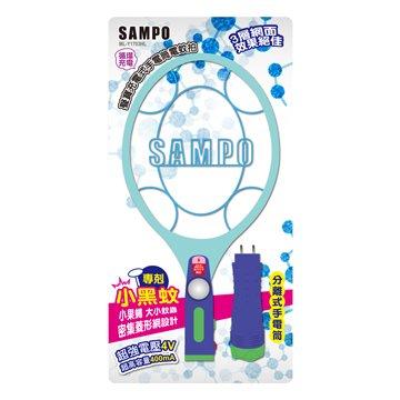 SAMPO 聲寶 ML-Y1703HL 細網分離充電電蚊拍