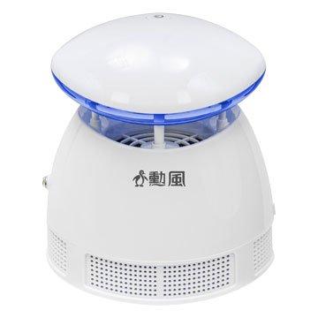 SUPA FINE 勳風 HF-D237U USB光觸媒行動攜帶式捕蚊燈