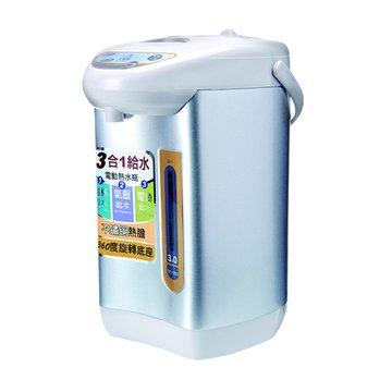 大家源 TCY-2013 3L電動熱水瓶(福利品出清)
