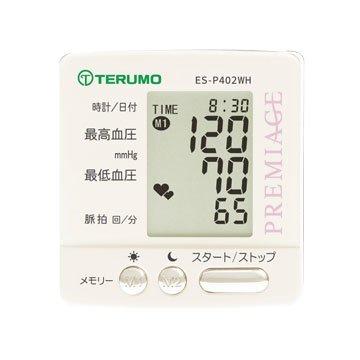 TERUMO 泰爾茂 ES-P402 日製手腕式電子血壓計(白色)(請來店選購)