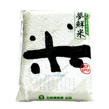 ZOJIRUSHI 象印 象印RCF電子鍋贈品 2KG夢先米(福利品出清)