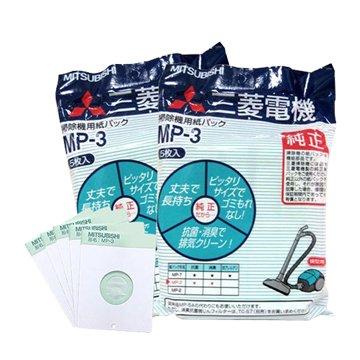 MITSUBISHI 三菱 MP-3 吸塵器專用集塵紙袋