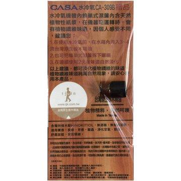 檜木精油(水冷扇贈品)