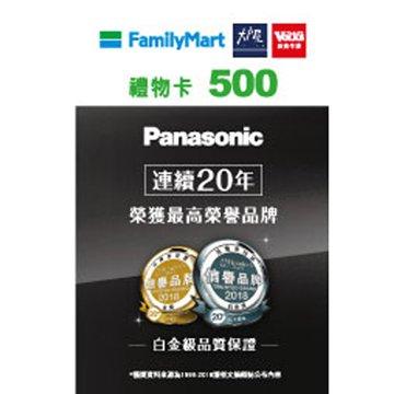 Panasonic 國際牌 雙人牌雙鍋組CW-SP/1501.1301(雙耳湯鍋+單柄鍋)