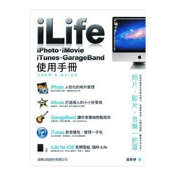 flag 旗標 iLife: iPhoto‧iMovie‧GarageBand‧iTunes 使用手冊