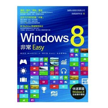 flag 旗標 Windows 8 非常 EASY
