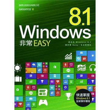 flag 旗標Windows 8.1 非常 EASY