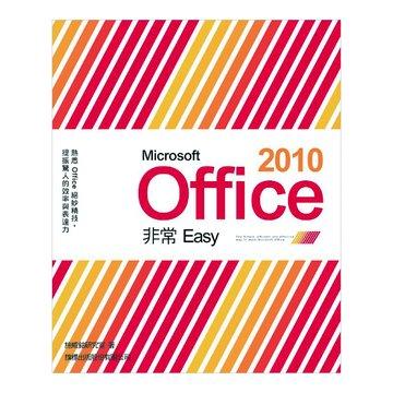 flag 旗標 Microsoft Office 2010 非常 Easy