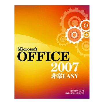 flag 旗標 Microsoft Office 2007 非常 Easy
