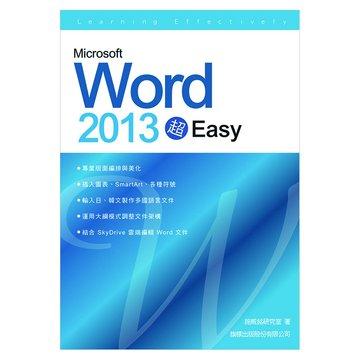 flag 旗標Microsoft Word 2013 超 EASY!
