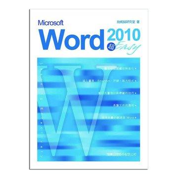 flag 旗標 Microsoft Word 2010 超 Easy