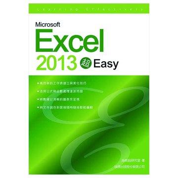 flag 旗標Microsoft Excel 2013 超 EASY!