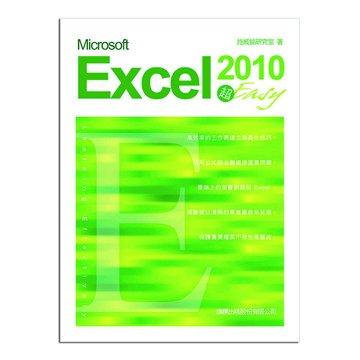 flag 旗標 Microsoft Excel 2010 超 Easy