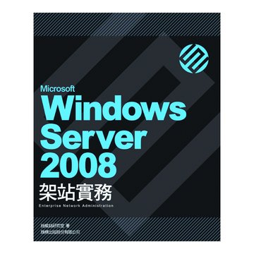 flag 旗標 Microsoft Windows Server 2008 架站實務