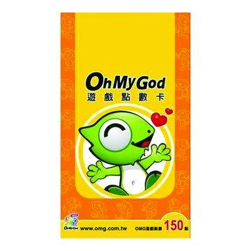 SOFTWORLD 智冠科技 OhMyGod遊戲點數卡 150點
