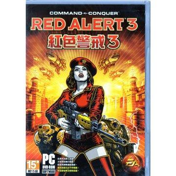 EA 紅色警戒 3 中英文版