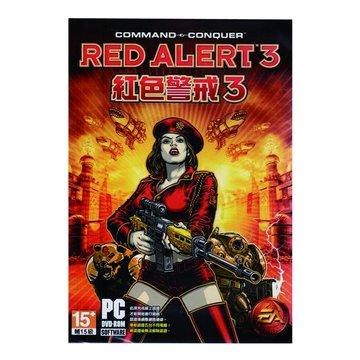 EA 美商藝電紅色警戒3-中英文經典版