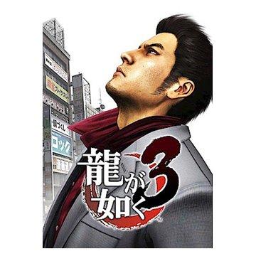 PS4 人中之龍 3 中文版