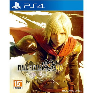 SONY 新力牌 PS4 Final Fantasy 零式 HD -亞洲中文版