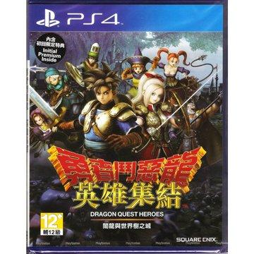 SONY 新力牌 PS4 勇者鬥惡龍:闇龍與世界樹之城(中文版)