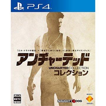 SONY 新力牌PS4 秘境探險:奈森 德瑞克合輯 中文版