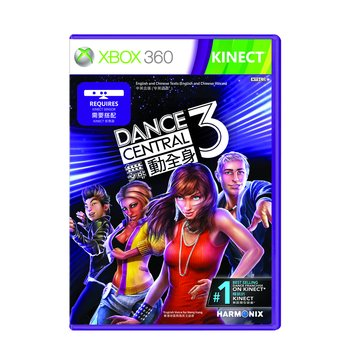 Microsoft 微軟 XBOX360 Kinect 舞動全身3
