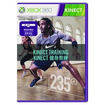 Microsoft 微軟 XBOX360 Kinect Nike教練