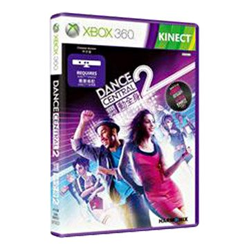 Microsoft 微軟 XBOX360 Kinect舞動全身:白金版