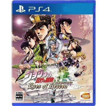 SONY 新力牌 PS4 JOJO 的奇妙冒險 天國之眼(中文版)