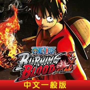 SONY 新力牌PS4 航海王 Burning Blood 中文版