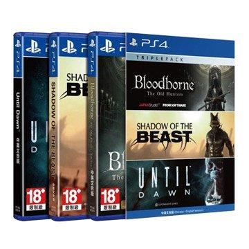 SONY 新力牌 PS4 三重包1 (血源詛咒+異獸王國+直到黎明)