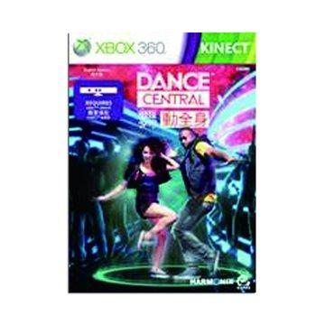 Microsoft XBOX360 Kinect 舞動全身