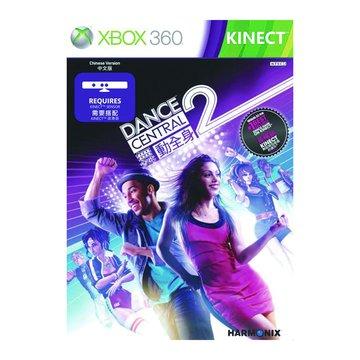 Microsoft 微軟 XBOX360 Kinect 舞動全身2