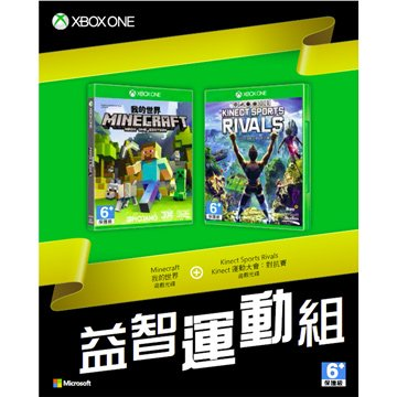 Microsoft 微軟XBOX ONE 益智運動組