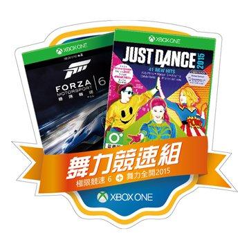 Microsoft 微軟XBOX ONE福袋:舞力競速組