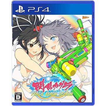 SONY 新力牌PS4 閃亂神樂 桃色海灘戲水大戰 中文一般版