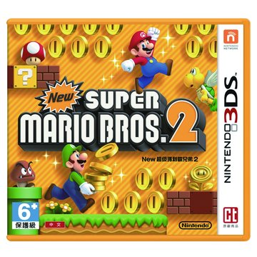 Nintendo 任天堂 3DS 新超級瑪利歐兄弟 2