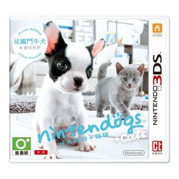 Nintendo 任天堂3DS 任天狗狗+貓貓(法國鬥牛犬) (中文機專用)