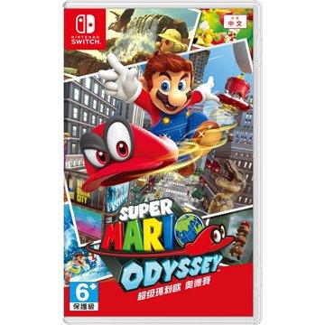 Nintendo 任天堂 NS 超級瑪利歐 奧德賽 中文