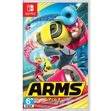 Nintendo 任天堂 NS 神臂鬥士ARMS