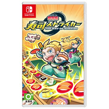 Nintendo 任天堂 NS 超迴轉 壽司強襲者-日文