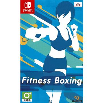 任天堂 NS 健身拳擊 Fitness Boxing (中英文)